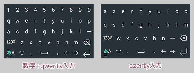 keyboardtype_05