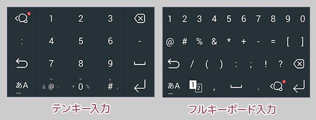 keyboardtype_07
