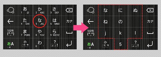 bell-setting_v7_02_02
