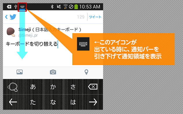 change_keyboard_01