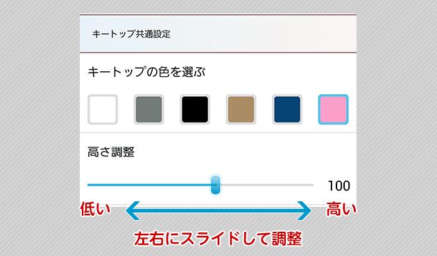 setting_keyboard_v7_03