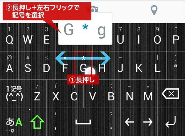 input_flick_v6_8_01