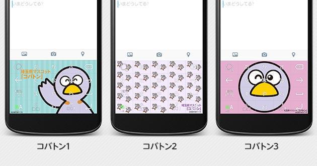 news_14021701