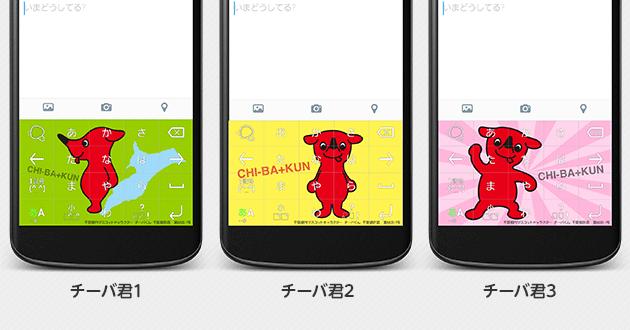 news_140217_02