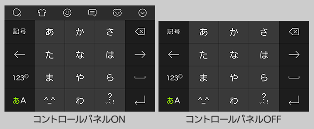 ControlPanel_and_v10_01