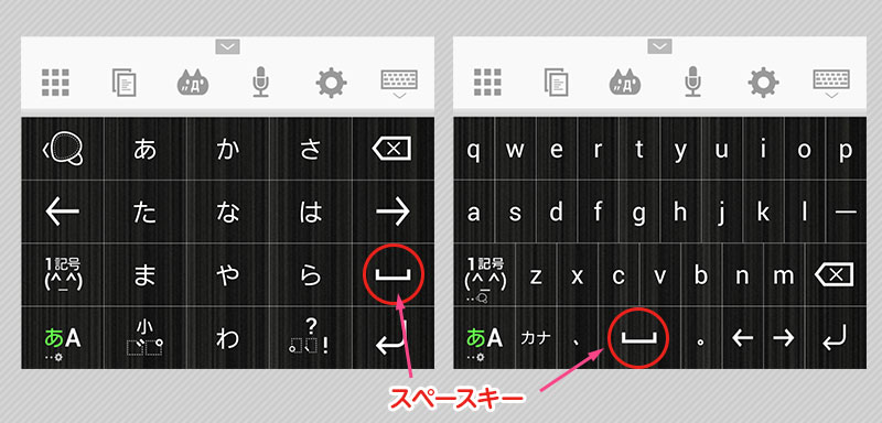 input_space_setting_01