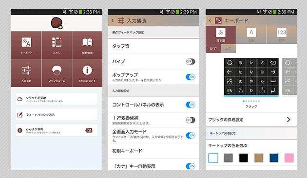 news_140407_cut_01