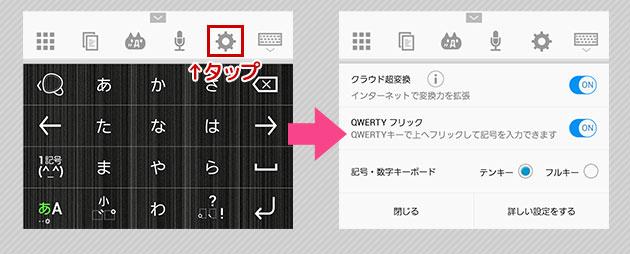 news_140407_cut_02