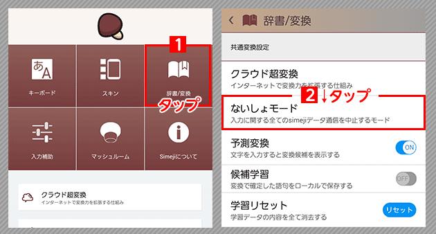 secret_01