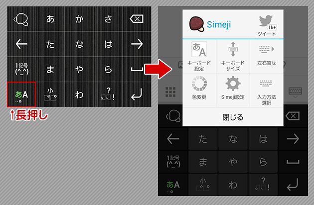 settings_panel_v7_01