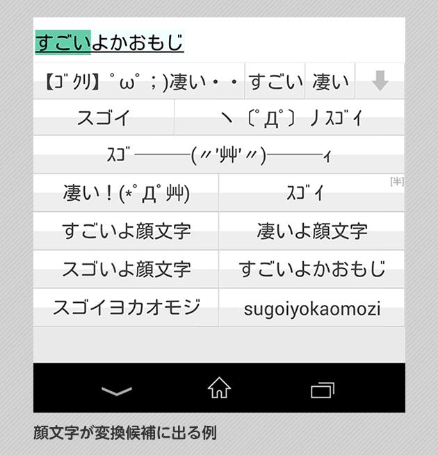 news_140512_cut