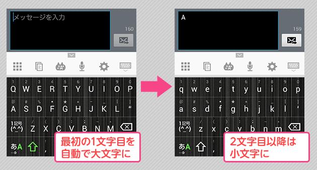 input_initial_v7_02