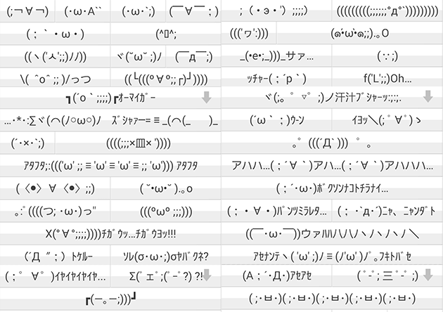 lab_emoticon_ase_03