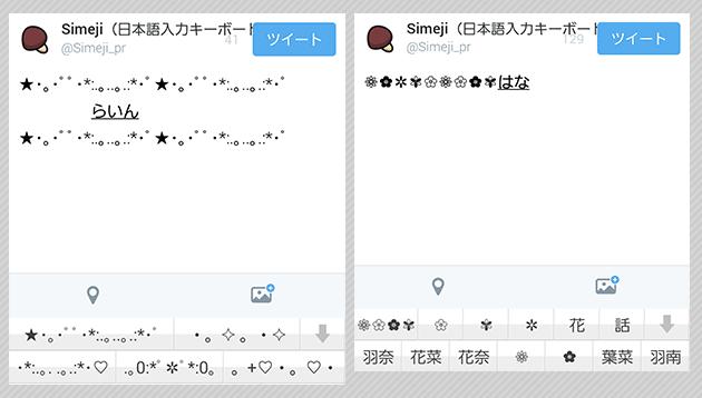 lab_emoticon_decoline_02