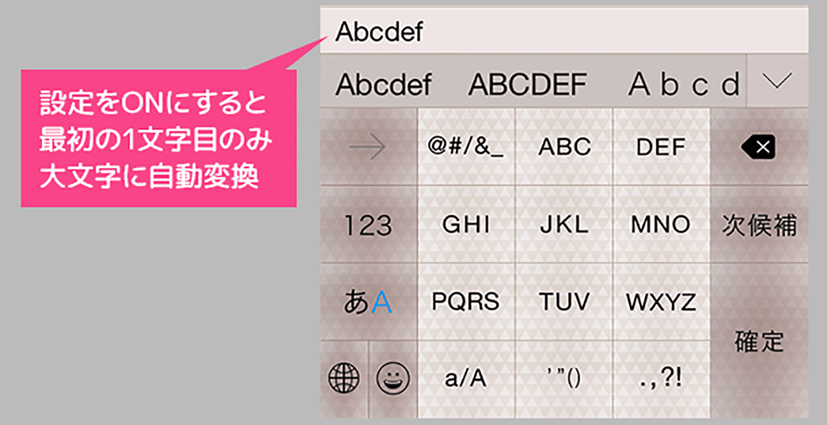 input_initial_ios_02