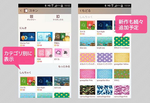 news_20140911_01