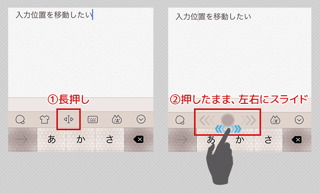 move_cursor_ios