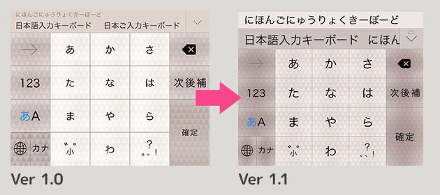 v_1_1_ios_02