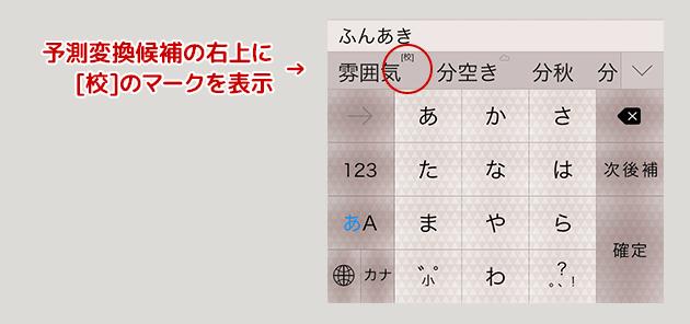 v_1_1_ios_03