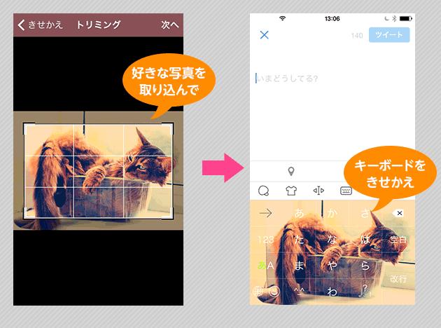 news141112_cut_ios_01