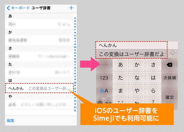 news141127_cut_03