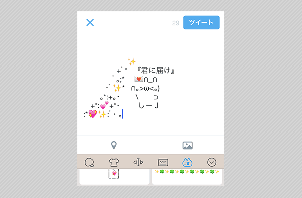 text_stamp_ios_01