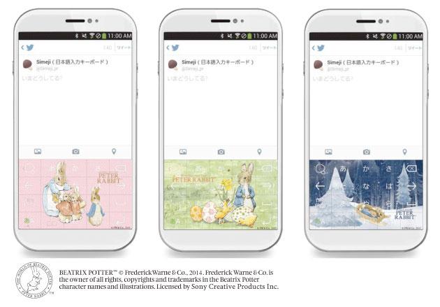 news_20141222