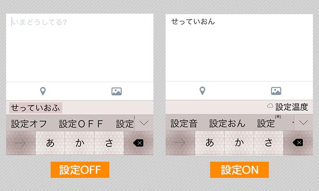 inline_input_ios_01