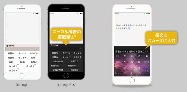 news_20150326_pro_01