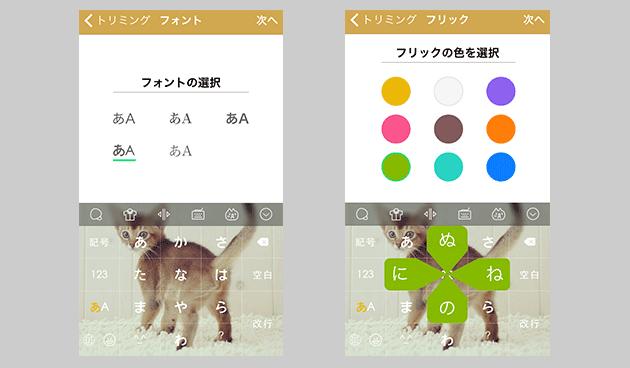 news_20150326_pro_07