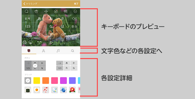 originalkeybord_pro_ios_02