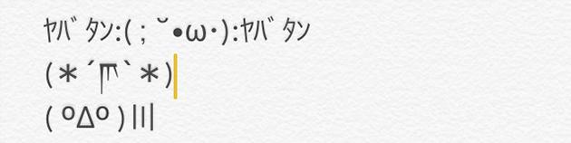 lab_yabai_01
