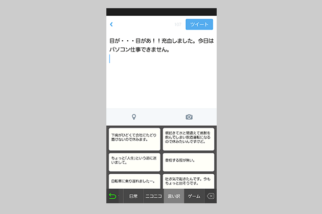news_150518_02