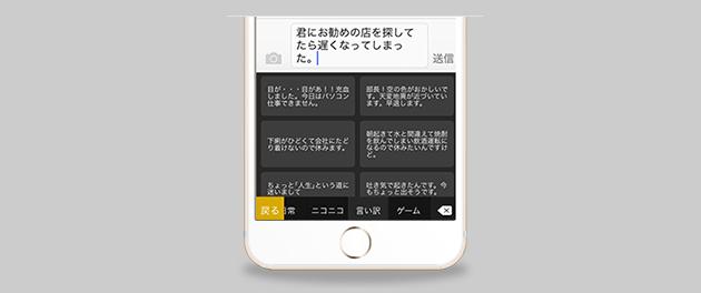 news_150617_02