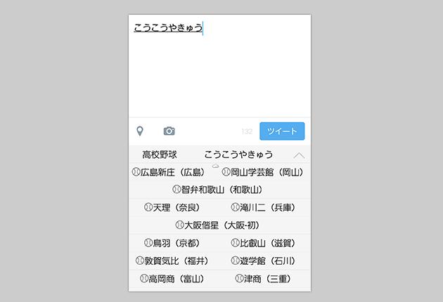 lab_20150803_01