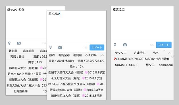lab_20150803_02