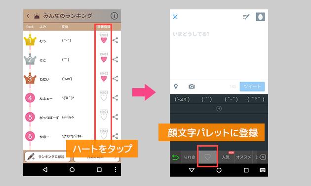 news_150807_02