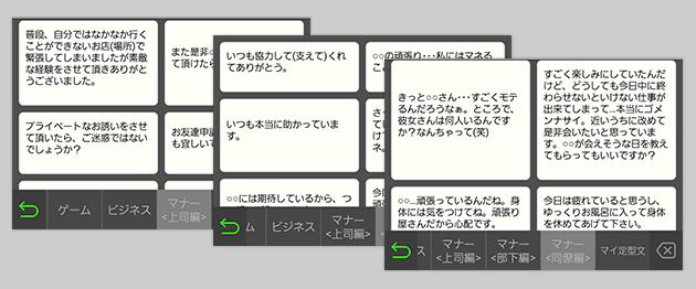 news_150827_02