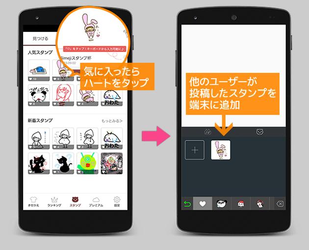 news_150918_01