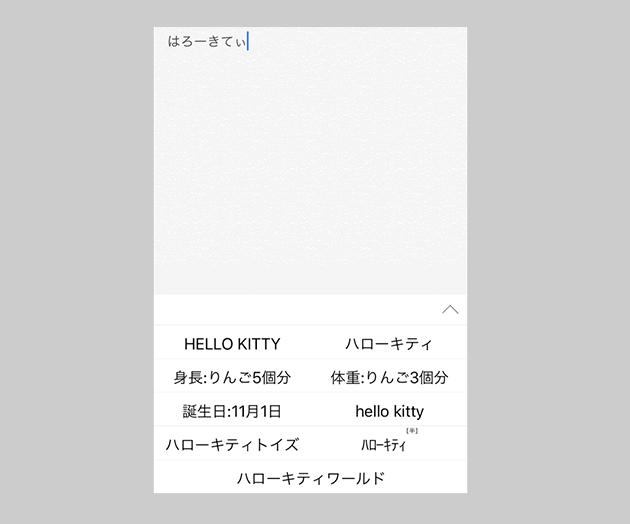 20151030_03