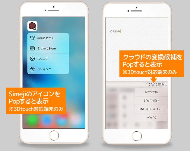 news_ios_v4_2_02