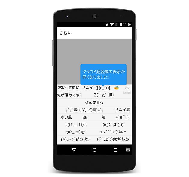 20151124_02