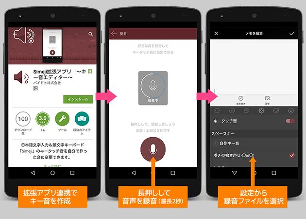 news_151218_01