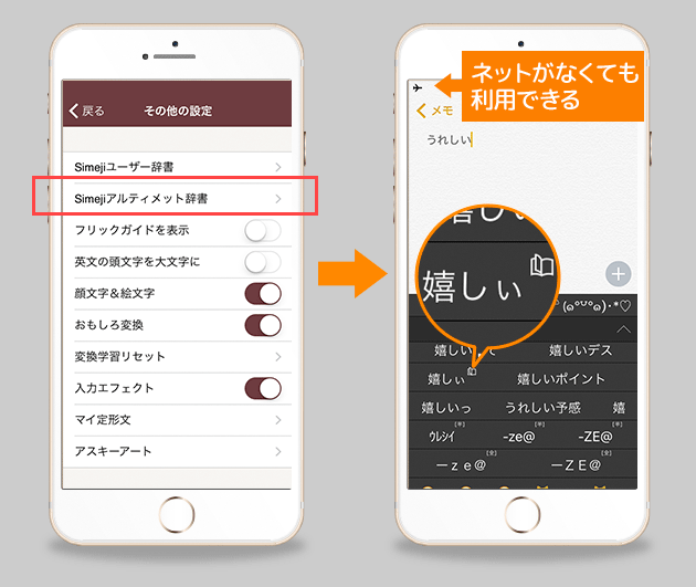 news_20151202_03