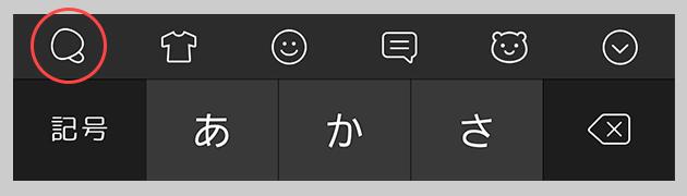 keytopmenu_01