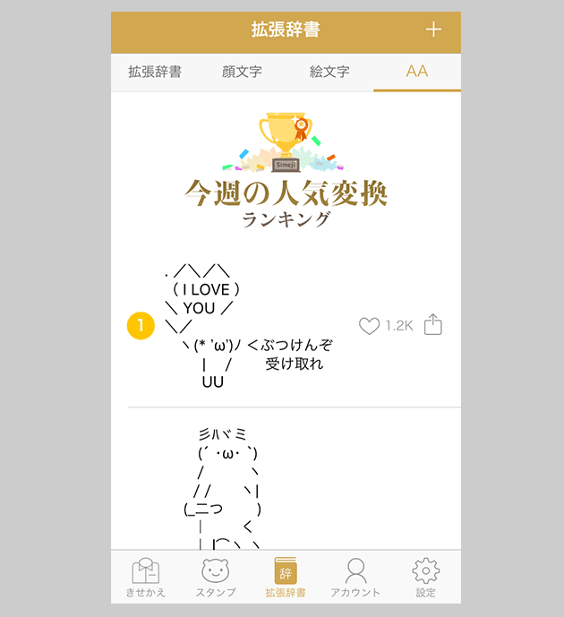 news_20160420_05