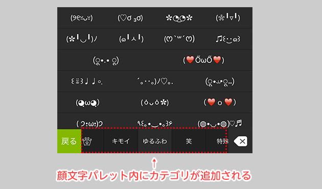 extensionpack_ios_02