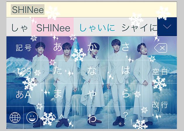 news1611SHINee_02