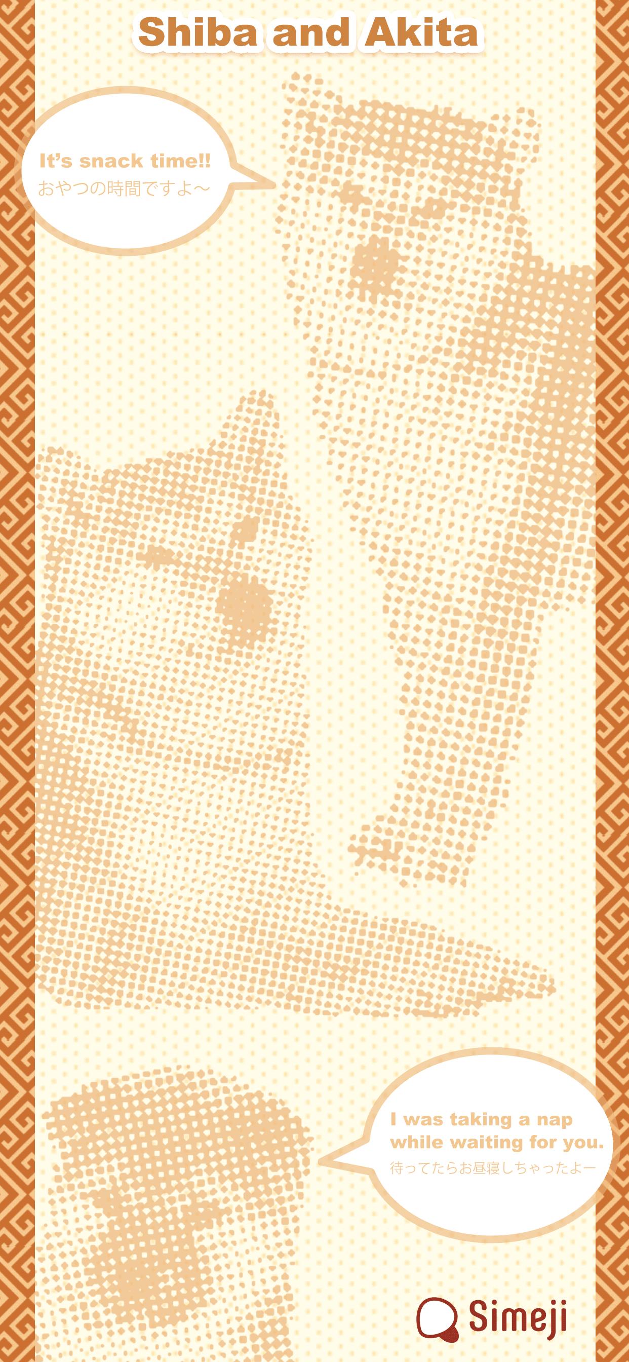 スマホ用 和犬の壁紙