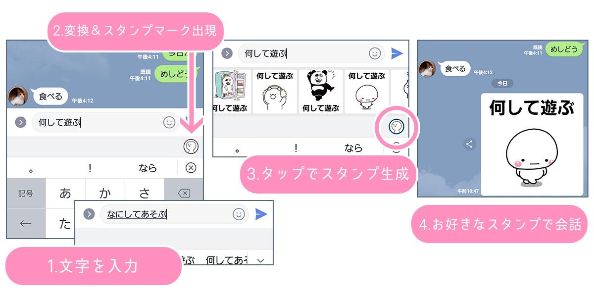 しめじ アプリ 無料